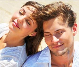 Spiritual Singles Review 2021: Is It Trustworthy?